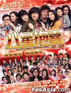 All's Well, End's Well 2012 (DVD) (2-Disc Edition) (Hong Kong Version)