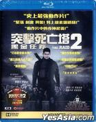 The Raid 2 (2014) (Blu-ray) (Hong Kong Version)