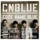 CODE NAME BLUE (Normal Edition)(Japan Version)