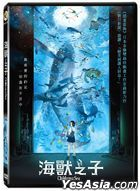 Children of the Sea (2019) (Taiwan Version)