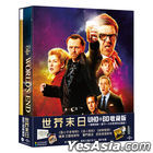 The World's End (2013) (4K Ultra HD + Blu-ray) (Special Limited Edition) (Taiwan Version)