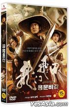 Flying Swords of Dragon Gate (DVD) (Korea Version)