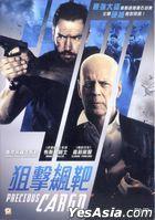 Precious Cargo (2016) (DVD) (Hong Kong Version)