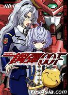 Mobile Suit Gundam Double 0 F (Vol.3)