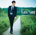 Last Song [Type A](ALBUM+DVD) (Japan Version)