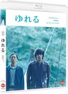 Sway (Blu-ray) (Japan Version)