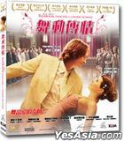 Ballroom Dancing & Charm School (DVD) (Hong Kong Version)
