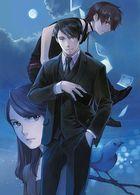 重啟咲良田 Blu-ray (Box 3)(日本版)