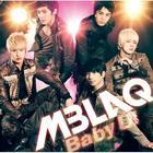 Baby U! (Normal Edition)(Japan Version)