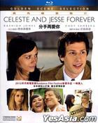 Celeste And Jesse Forever (2012) (Blu-ray) (Hong Kong Version)