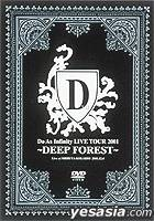 Do As Infinity LIVE TOUR 2001 - DEEP FOREST - (Japan Version)