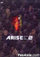 Ghost in the Shell: Arise - border:2 Ghost Whispers (DVD) (Taiwan Version)