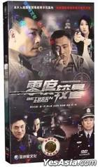 Between Zero (H-DVD) (End) (China Version)