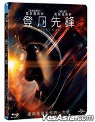 First Man (2018) (Blu-ray) (Taiwan Version)