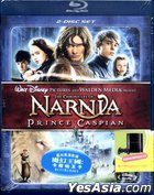The Chronicles Of Narnia: Prince Caspian (Blu-ray) (Hong Kong Version)