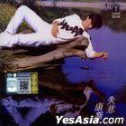 Shi Yi (Malaysia Version)