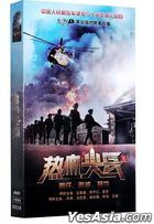 Soldier's Way (2017) (DVD) (Ep. 1-28) (End) (China Version)