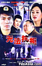 Can't Resist (VCD) (End) (China Version)