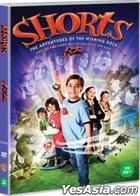 Shorts (DVD) (Korea Version)