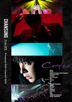 CHANSUNG (From 2PM) Premium Solo Concert 2018 'Complex' (BLU-RAY+PHOTOBOOK) (First Press Limited Edition) (Japan Version)