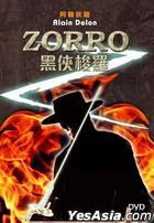 Zorro (1975) (DVD) (Hong Kong Version)