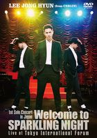 1st Solo Concert in Japan -Welcome to SPARKLING NIGHT- Live at Tokyo International Forum [DVD] (Japan Version)