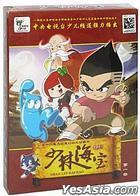 Shao Lin Hai Bao (DVD) (Part I) (China Version)