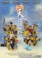 Faithball (DVD) (Taiwan Version)