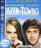Paper Towns (2015) (Blu-ray) (Taiwan Version)