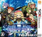 世界树的迷宫V 漫长神话的尽头 (3DS) (普通版) (日本版)