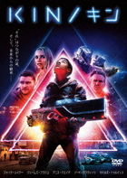 Kin (DVD)(Japan Version)