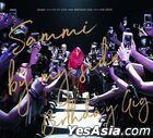Sammi By My Side Birthday Gig Live (2DVD)