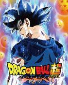 龙珠 超 (Blu-ray) (Box 10) (日本版)