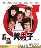 Mr. Handsome (1987) (Blu-ray) (Hong Kong Version)