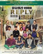 Reply 1988 (2015) (DVD) (Ep. 1-20) (End) (Multi-audio) (English Subtitled) (tvN TV Drama) (Malaysia Version)