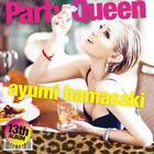 Party queen (Japan Version)