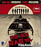 Death Proof (VCD) (Hong Kong Version)