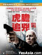Death Wish (2018) (Blu-ray) (Original Uncut Version) (Hong Kong Version)