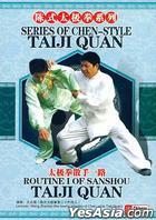 Series Of Chen-Style Taiji Quan - Routine I Of Sanshou Taiji Quan (DVD) (English Subtitled) (China Version)