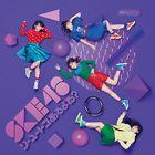 Soyutoko Aruyone? [Type D] (SINGLE+DVD) (Normal Edition) (Japan Version)