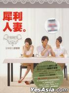The Fierce Wife Original TV Soundtrack (OST)