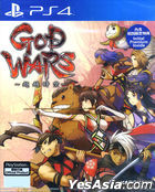 GOD WARS Toki wo Koete (Asian Chinese Version)
