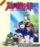 2002 Muka Muka Paradise Vol.12