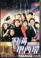 Blue Moon (2001) (DVD) (Hong Kong Version)