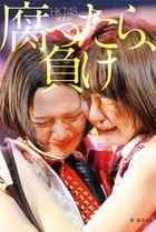 HKT48 Seichouki Kusattara, Make