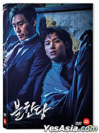 The Merciless (DVD) (Korea Version)