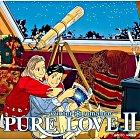 Pure love 2 -winter romance- (Japan Version)