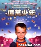 Millions (Hong Kong Version)