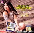 Huang Xue Rou Debut Album (CD + Karaoke VCD) (Malaysia Version)