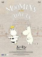 Moomins on the Riviera (Blu-ray) (Normal Edition) (Japan Version)